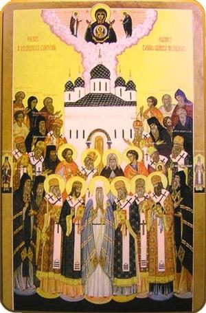 изображения святых: